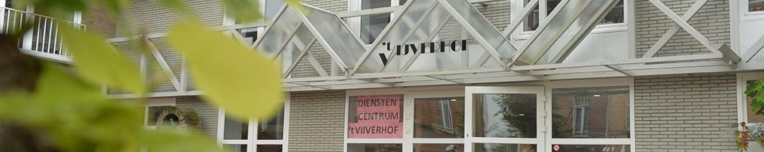 Album DC 't Vijverhof